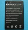 Аккумулятор для EXPLAY ALTO