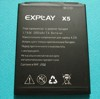 Аккумулятор для EXPLAY X5