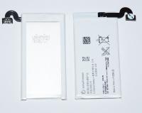 Аккумулятор для SONY AGPB009-A002