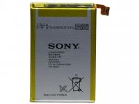Аккумулятор для SONY L35h (LT35h)