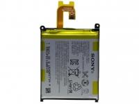 Аккумулятор для SONY D6502